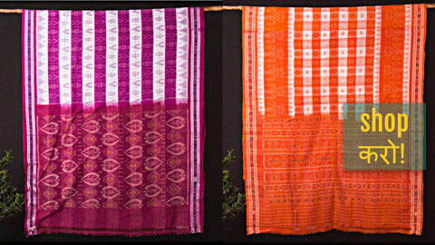 Pure Handwoven Sambalpuri Ikat Cotton & Silk Sarees from Odisha
