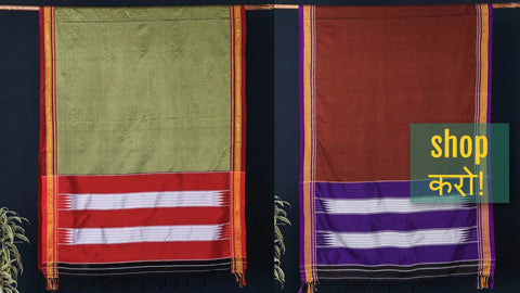 Special Ilkal Khun Silk Cotton Sarees from Maharashtra