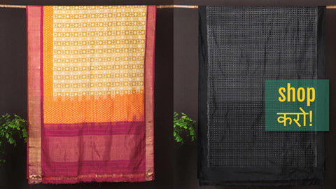 Exclusive! Original Pochampally Ikat Pure Silk Handloom Sarees by A.G. Govardhan