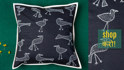 Bakhiya Tanka Embroidered & Applique Work Cotton Cushion Covers by Kamlesh Zala