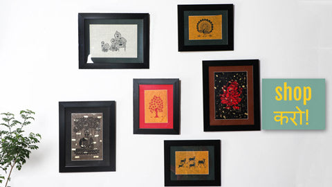 New! Sanjhi Paper Cut Artwork Paintings by Vijay Soni