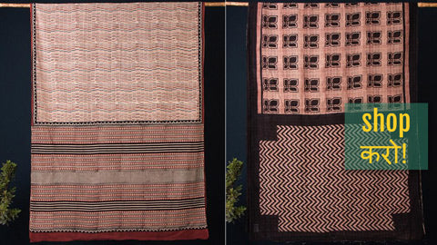 Traditional Bagru Buti Hand Block Print Chanderi Silk & Cotton Sarees