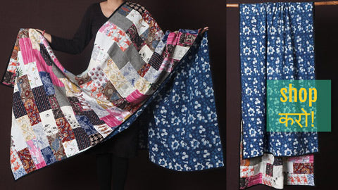 Indigo Reversible Patchwork Cotton Dupattas by Noori Bazar