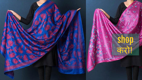 Authentic Bengal Kantha Pure Tussar Silk & Mulberry Silk Handloom Dupattas by Ruisa