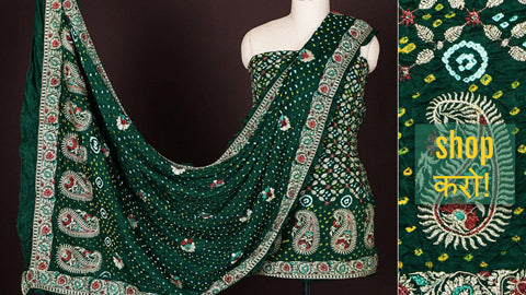 iTokri com l India's Most Loved & Trusted Online Shop for Mastiful