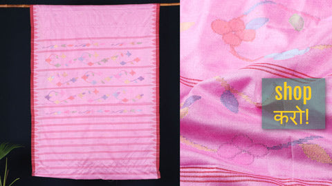 Moirangphee Manipuri Silk Cotton Traditional Pure Handloom Sarees with Blouse by Janta devi