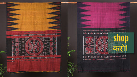 Sambalpuri Handwoven Ikat Cotton Sarees from Odisha