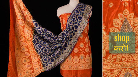 Kutchhi Bandhani 3pc Suit Material Sets - Silk & Cotton