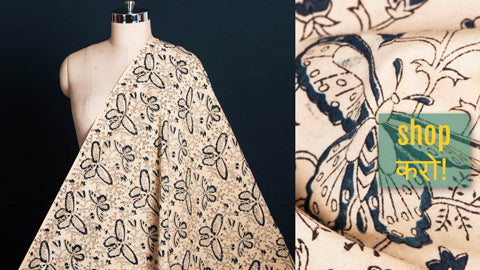 Original Pedana Kalamkari Block Printed Natural Dyed Pure Cotton Fabrics
