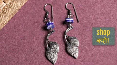 Handmade German Silver Bead Work Earrings by Jalpari
