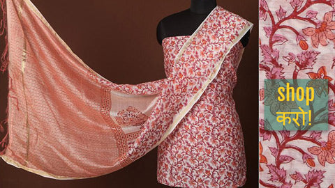 Sanganeri Hand Block Printed 3pc Suit Material Sets in Chanderi Silk & Cotton