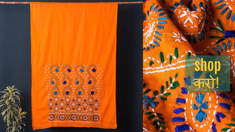Ranihati Chapa Work Tagai Phulkari Embroidery Cotton Unstitched Salwars