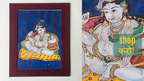 Traditional Mysore Paintings by Sridhar Rao