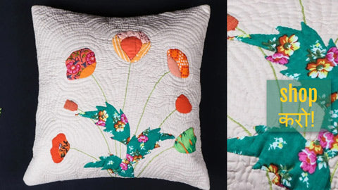 New! Applique Quilted Cushion Covers by Purkal Stree Shakti Samiti, Dehradun