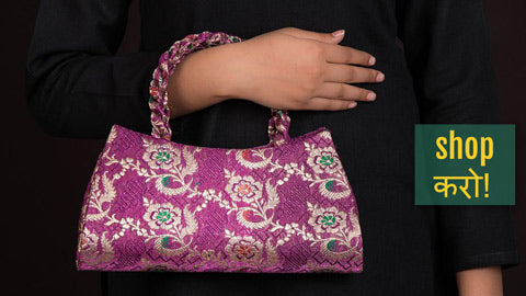 Handcrafted Silk Brocade Clutches