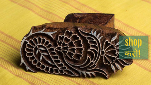 Hand-carved Teak Wood Blocks For Block-Printing by Gangadhar