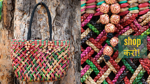 Handmade Organic Water Hyacinth Bags & Wallets from Assam