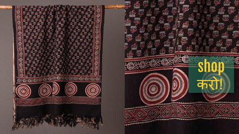 Ajrakh Block Printed Natural Dyed Handloom Cotton Towels from Kutch