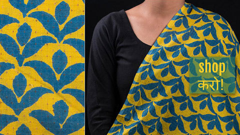 Special Screen Printed Cotton Fabrics from Rajasthan