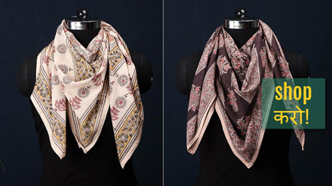 Original Pedana Kalamkari Stoles, Scarves & Table Covers by Pitchuka Srinivas