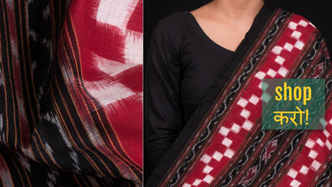 Traditional Handwoven Sambalpuri Ikat Cotton Fabrics From Odisha