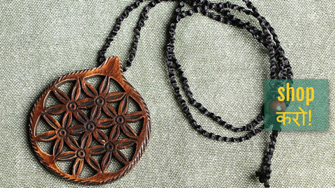 Handcarved Kadam & Abnoos Wooden Pendant Necklaces by Neeraj Kumar