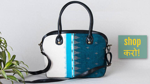 Woven Ikat Shoulder Bags in Faux Leather