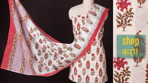 Exclusive Matching Suit Materials in Cotton, Chanderi Silk, Mangalgiri and Ikat Fabrics