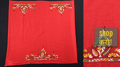 Bengal Kantha Embroidered Pure Cotton Blouse Pieces by Ruisa