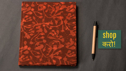 ✽ Handmade Stationery by Bindaas Unlimited - Notebooks, Photo Albums & More! ✽