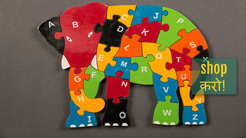 ❋ Handpainted Wooden Alphabet Puzzles ❋