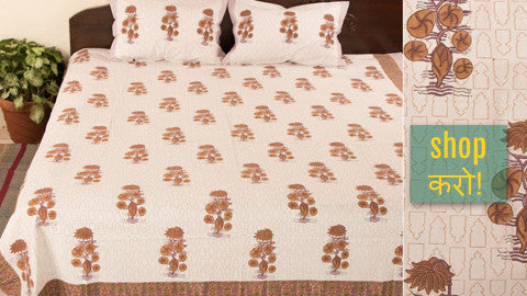 ✽ New Stock! Sanganeri Block Print Bed Sheets with Pillow Covers ✽