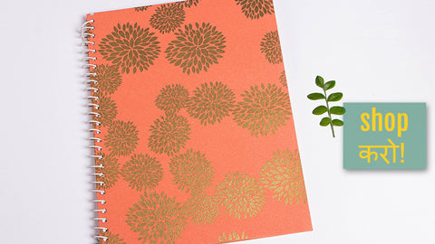 Handmade Classic Floral Printed Notebooks by Sukriti