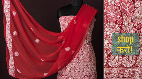 3pc Lucknow Chikankari Embroidered Georgette & Cotton Suit Material Sets