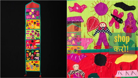 Pipli Applique Work Wall Hangings from Orissa