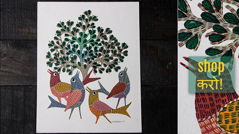 Tribal Original Artwork Gond Paintings on Paper by Gariba Singh Tekam