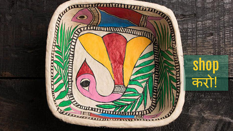 Madhubani Handpainted Paper Mache Decorative Items by Sudhira devi - Bowls, Baskets, Pen Stands, Hangings & Lamps