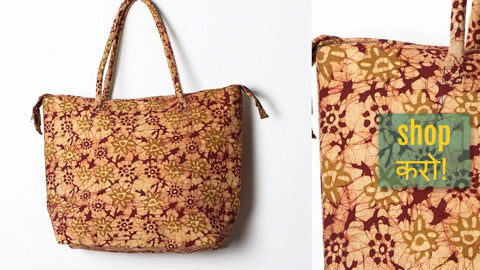 Handmade Printed Cotton Shoulder Bags