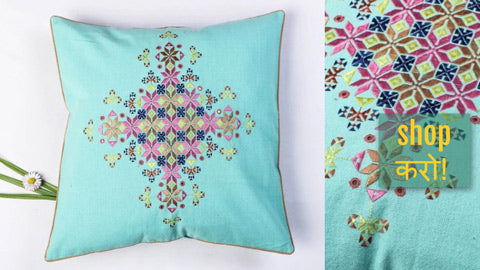 Soof Stitch Embroidery Pure Handloom Cotton Cushion Covers by Prabhu Empa