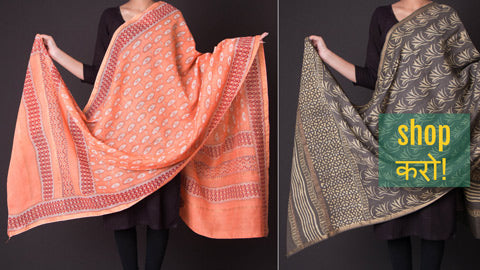 Akola Block Print Chanderi Silk Dupattas with Zari