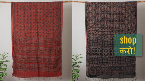 Ajrakh Block Printed Pure Linen Teen Kaam Natural Dyed Sarees From Kutch