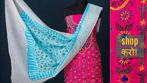 Exclusive! Kota Doria Sanganeri Print Dupatta & Phulkari Embroidery Matching 2pc Suit Material Sets