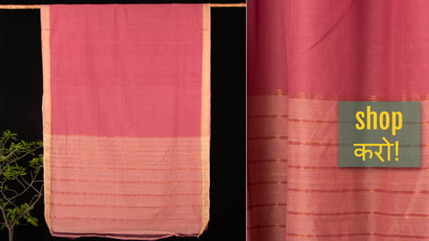 Dama Handloom Mangalagiri Cotton Sarees From East Godavari District of Andhra Pradesh.