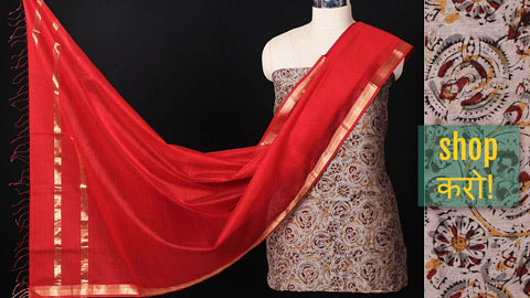 Limited! Kalamkari Chanderi Fabric & Maheshwari Silk Dupatta 2pc Suit Sets