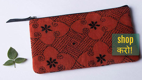 Kantha Embroidery Multipurpose Pouches from Bolpur, West Bengal