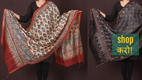 Special Ajrakh Printed Chanderi Silk & Organic Kala Cotton Natural Dyed Dupattas From Kutch
