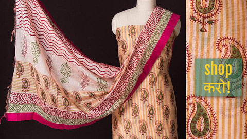 Matching Suit Materials in Chanderi Silk, Tussar Silk & Ikat Cotton with Hand Block Prints