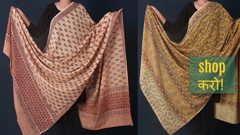 Authentic Pedana Kalamkari Block Printed Natural Dyed Cotton Dupattas by Pitchuka Srinivas