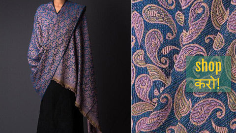 Introducing! Himroo Weaving of Maharshtra - Shawls, Stoles & Bedcovers by Fakira Pathan
