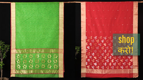 Traditional Chanderi Silk & Mercerized Cotton Handloom Sarees by Rauph Khan